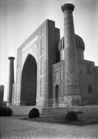 25 Samarkandas, Registanas 1
