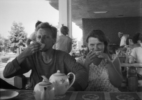 39 Samarkandas, Tomas, Vita, arbata
