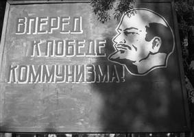 46 įdomus Leninas
