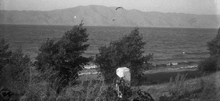304 Sevano ežeras
