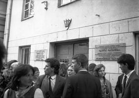 Dalia Grigaitė, Kęstas Vaičiūnas, Audrius Rudaitis, Asta Stirbytė, Darius Duoba