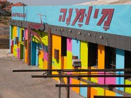 Jaffa, Tel Aviv P1020537