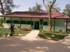 David Ben-Gurion's house on Kibbutz Sde Boker