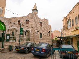 The White Mosque, Nazareth P1030261
