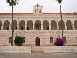 École Jésus Adolescent, Nazareth P1030291