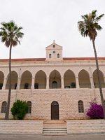 École Jésus Adolescent, Nazareth P1030292