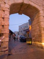Jerusalem · New Gate P1040458