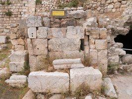 Jerusalem · Pools of Bethesda P1040203