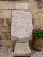 Jerusalem · Church of Saint Anne P1040207