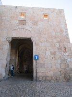 Jerusalem · Zion Gate P1040342
