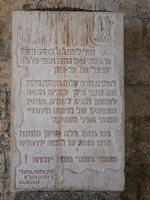 Jerusalem · Zion Gate P1040344