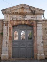 Couvent Armenien St Sauveur P1040394