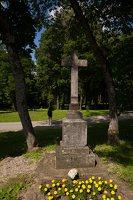 Trakų Vokė · Andrė parkas, paminklas 9758