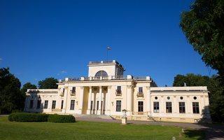 Trakų Vokės dvaro rūmai · kiemo fasadas 9952