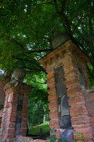 Lentvario dvaras · Andrė parkas, vartai 0200