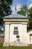 Vidiškių Švč. Trejybės bažnyčia 4578 · koplyčia