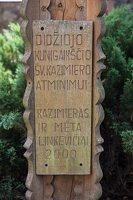 Vidiškių Švč. Trejybės bažnyčia 4582 · didžiojo kunigaikščio šv. Kazimiero atminimui