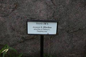 Taujėnų dvaras 4672 · parkas, akmuo