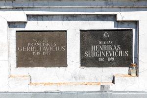Žaslių Šv. Jurgio bažnyčia 5040 · paminklinės lentos šventoriuje