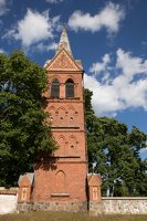 Skarulių Šv. Onos bažnyčia 5078 · varpinė
