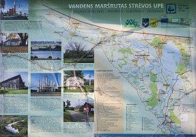 Čiobiškis · Vandens maršrutas Strėvos upe 5147