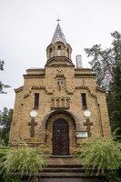 Pabradės Šv. Sergejaus Radonežiečio cerkvė