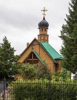 Rudaminos Šv. Nikolajaus Stebukladario koplyčia 5491