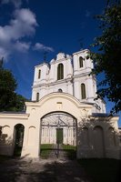 Antalieptės Šv. Kryžiaus Atradimo bažnyčia 4069