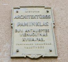 Antalieptės basųjų karmelitų vienuolynas 4079