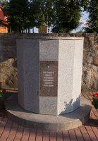 Kapčiamiestis · atminimo ženklas partizanams 4446
