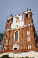 Šiluva · Švč. Mergelės Marijos Gimimo bazilika 0802