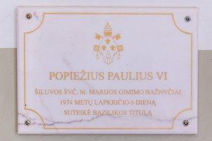 Šiluva · Švč. Mergelės Marijos Gimimo bazilika 0810