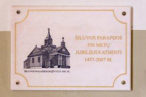 Šiluva · Švč. Mergelės Marijos Gimimo bazilika 0861