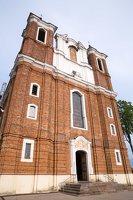 Šiluva · Švč. Mergelės Marijos Gimimo bazilika 0862
