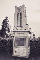 Šiluva · Švč. Mergelės Marijos Apsireiškimo koplyčia 0883