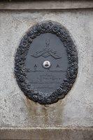 Šiluva · Švč. Mergelės Marijos Apsireiškimo koplyčia 0904