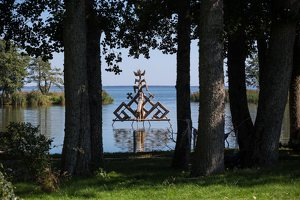 Aušra Jasiukevičiūtė · Aušros medis 4924